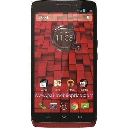 Motorola Mobile Phones Retailers & Retail Merchants in India