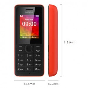 Nokia 106 Mobile Price in Pakistan