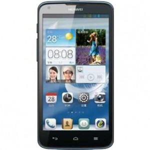 Huawei G610s Mobile Price