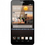 Huawei Ascend Mate 2 4G price in pakistan