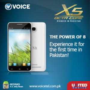 Voice V5  mobile octa core phone
