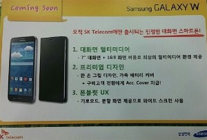 Samsung Galaxy Mega as W