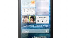 Ascend G525 Mobile Price