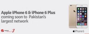 Apple's iPhone 6 & iPhone 6 Plus battle b/w Mobilink,Ufone & Telenor