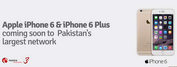 Mobilink iPhones offer