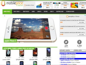 Latest Mobile Phones & Mobile Prices