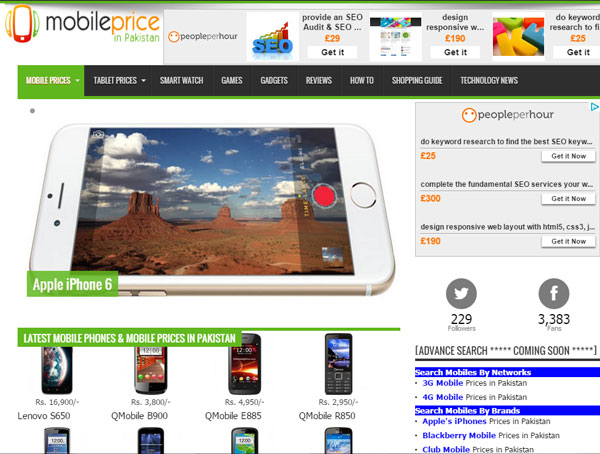 Mobile price in pakistan