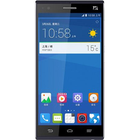 the zte star 2 buy nothing
