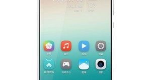 Huawei-Honor-7i_pakmobileprice