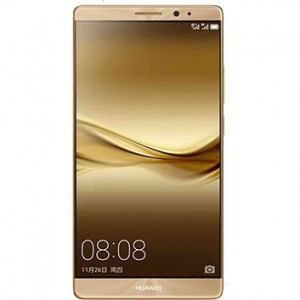 Huawei Mate 8 Gold Gold Price in Pakistan & Specs