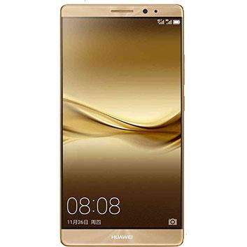 Huawei Mate 8 Gold Price in Pakistan & Specs