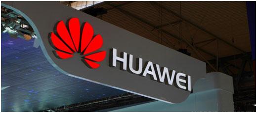 Huawei, a global technology giant