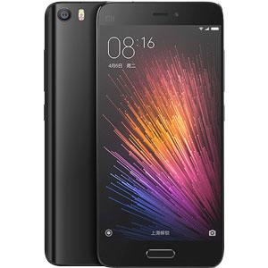 Xiaomi Mi 5 Specs and Mobile Price in Pakistan ...