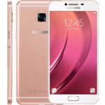Samsung Galaxy C5 Pro Price in Pakistan