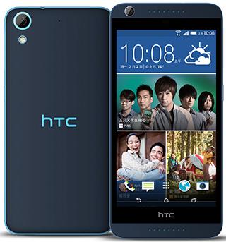 HTC-DESIRE-