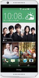 Where To Download HTC Desire 820S Flash File