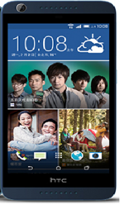 How To Download HTC Desire D626Q Flash File