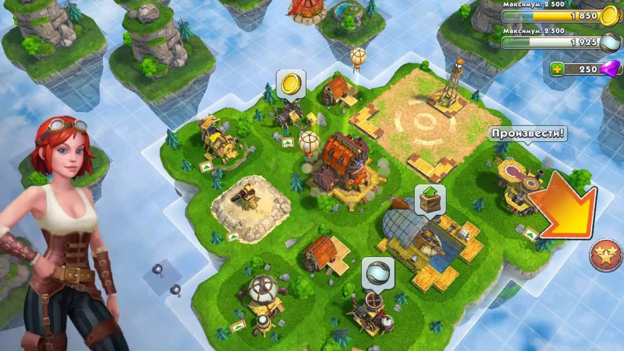 Sky Clash Lord of Clans – Build and Protect your Empire